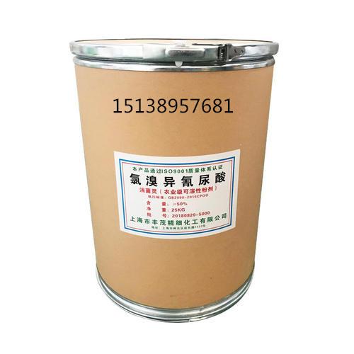 氯溴异氰尿酸